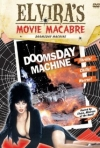 Doomsday Machine