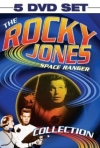 Rocky Jones Space Ranger Bobbyx27s Comet Chapter I