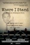 Where I Stand The Hank Greenspun Story