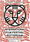 Editia 40 a Festivalului de la Rotterdam va fi deschisa de drama greceasca 'Wasted Youth'