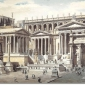 753 I.H. - Intemeierea Romei