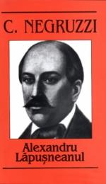 Alexandru Lapusneanul de Costache Negruzzi - Comentariu