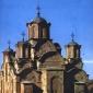 Arhitectura si miniatura romaneasca in perioada feudala
