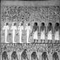 Basmele si povestirile egiptene