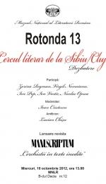 Cercul Literar de la Sibiu: Resurectia baladei si revolutia Cercului Literar