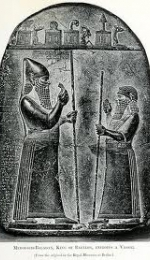 Cine a fost Mardukapaliddin