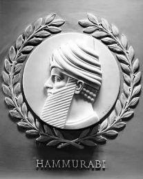 Codul lui Hammurabi