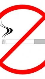 De ce fumatul este nociv