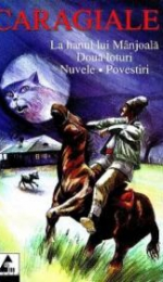 Doua loturi de I. L. Caragiale - analiza literara