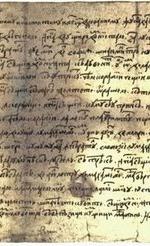 Eseu despre criticismul junimist