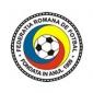 Frf.ro - 'Oglinda fidela a tot ceea ce este reprezentativ pentru fotbalul romanesc'