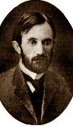 George Bacovia lacustra wikipedia