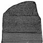 Piatra de la Rosetta