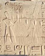 Referat: Dinastia a XVIII-a egipteana