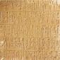 Referat despre invatamantul si scrierea sumeriana - a doua parte
