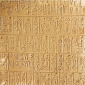 Referat despre invatamantul si scrierea sumeriana - prima parte