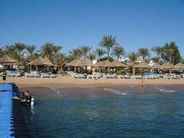 Sharm el Sheikh - Orasul Pacii