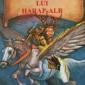 Universul basmului cult prin referire la personaje Povestea lui Harap-Alb - Ion Creanga
