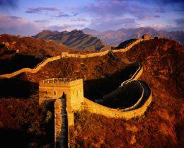 Vechea China