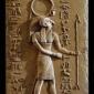 Zeii egipteni