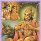 Zeul Hanuman