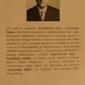 Florin Vasiliu